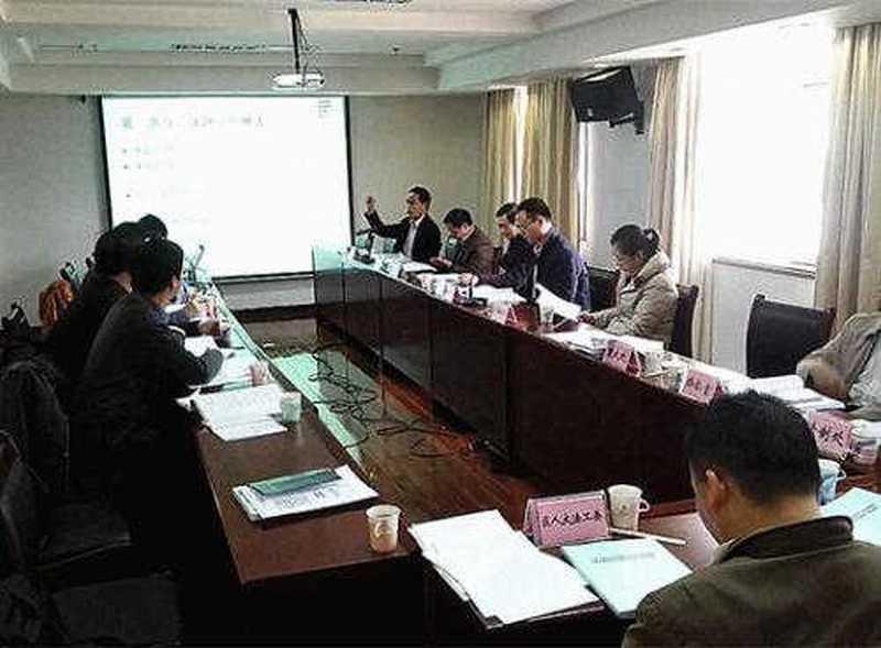 我会承办《中华人民共和国循环经济促进法》办法立法研究课题评审会