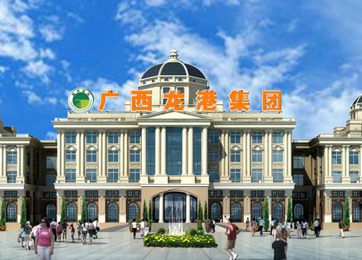 桂林龙港环保科技集团有限公司