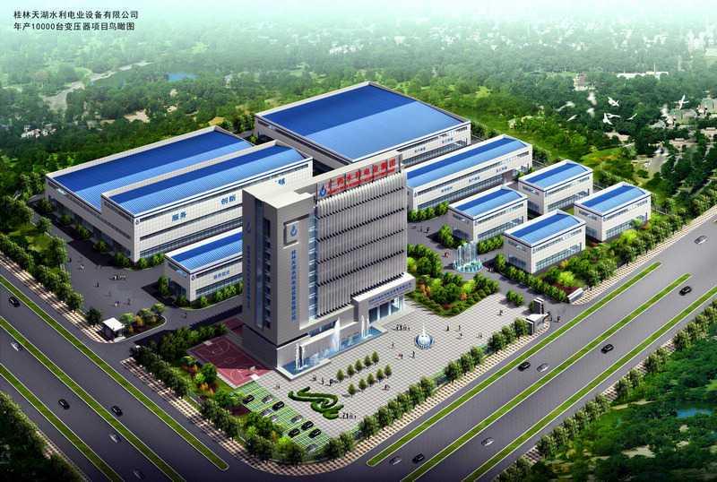 桂林天湖水利电业设备有限公司