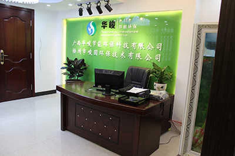 广西华峻节能环保科技有限公司