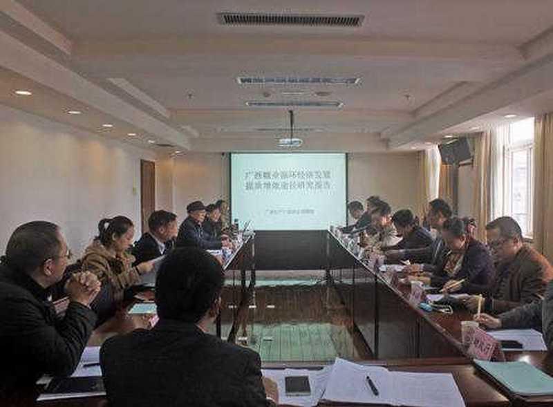 我会承办《广西糖业循环经济发展提质增效途径研究报告》课题评审会