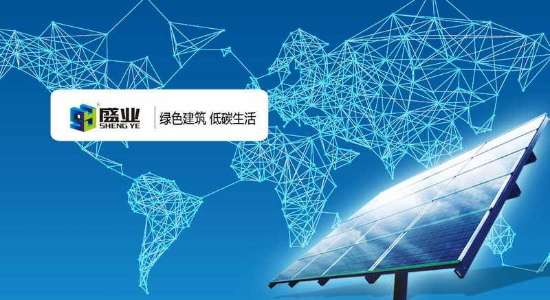 广西盛业建筑节能科技股份有限公司