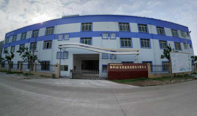 柳州桂变整流科技有限公司